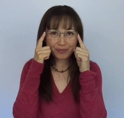 My First Bifocals